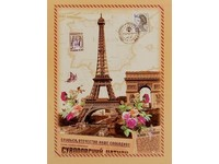Fotoalbum PP-46200 Monuments 1 Eiffelovka