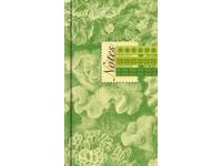 Zápisník A6 Soft 317