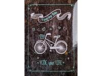 Fotoalbum B-46300S Modern bikes 1 PL